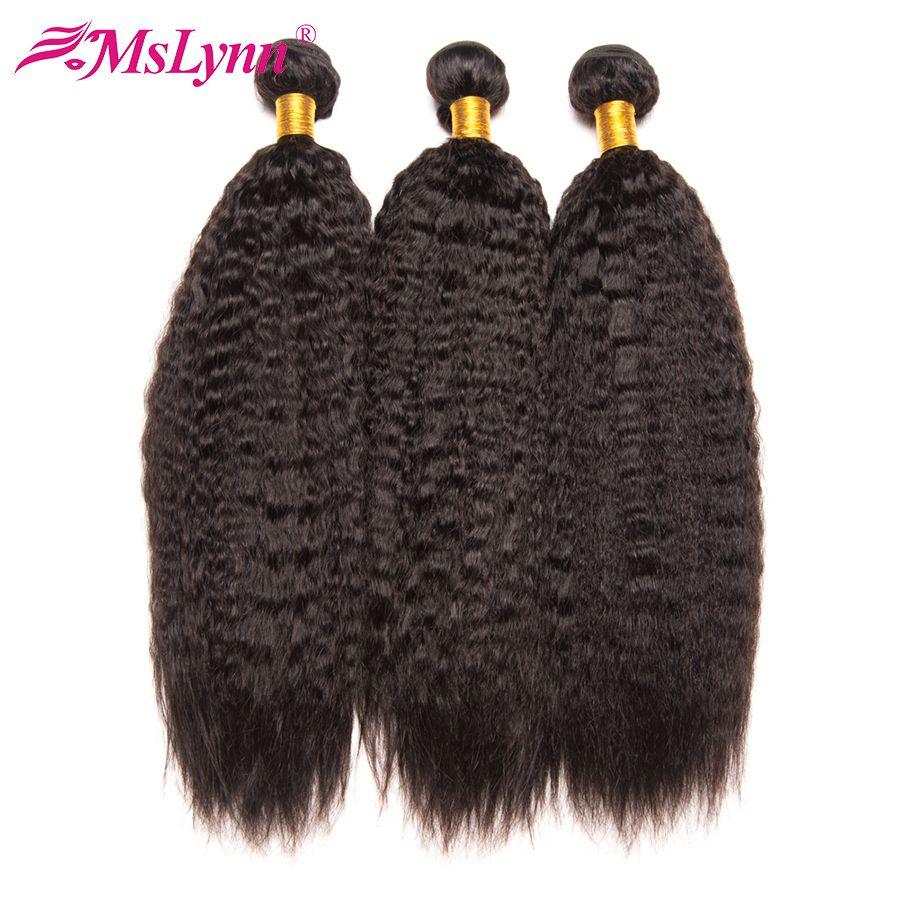 Mslynn Crépus Faisceaux de Cheveux Raides Brésiliens Faisceaux D'armure de Cheveux Humains Extensions de Cheveux Non Remy Cheveux Naturel Noir 1 ou 3 faisceaux