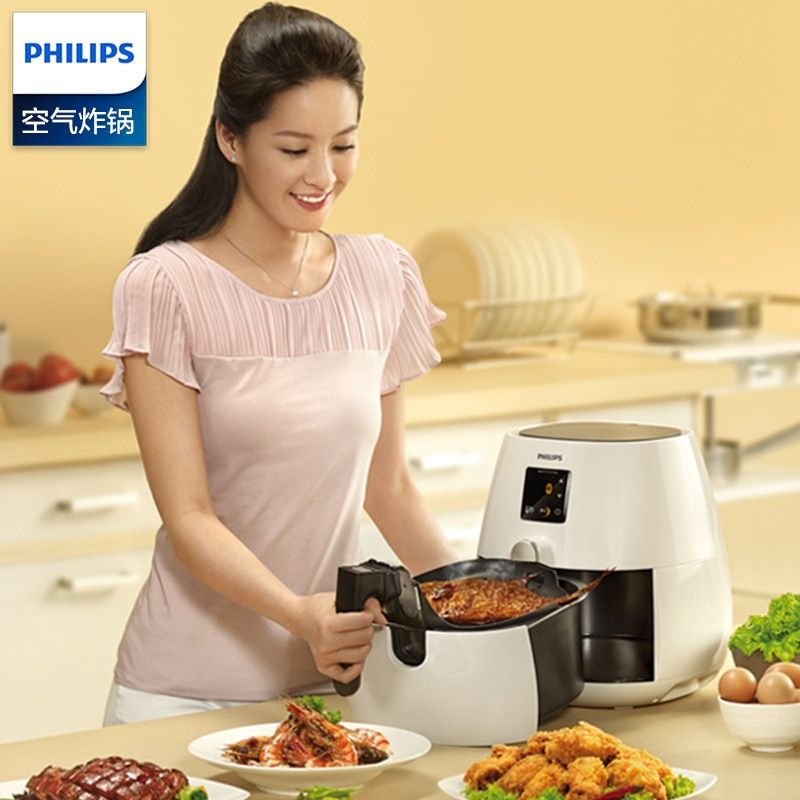 WUXEY Electric Deep Air Fryer Household Intelligent No Oil Fryer Multifunctional 800g High Capacity White French Fries Machine