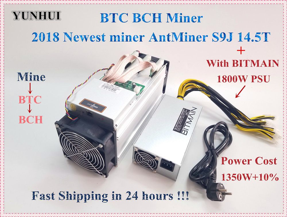 In 24 Hours Newest BTC Miner AntMiner S9j 14.5T With BITMAIN APW7 1800W PSU Btc BCH Miner Better Than Antminer S9 S9i 13.5T T9+