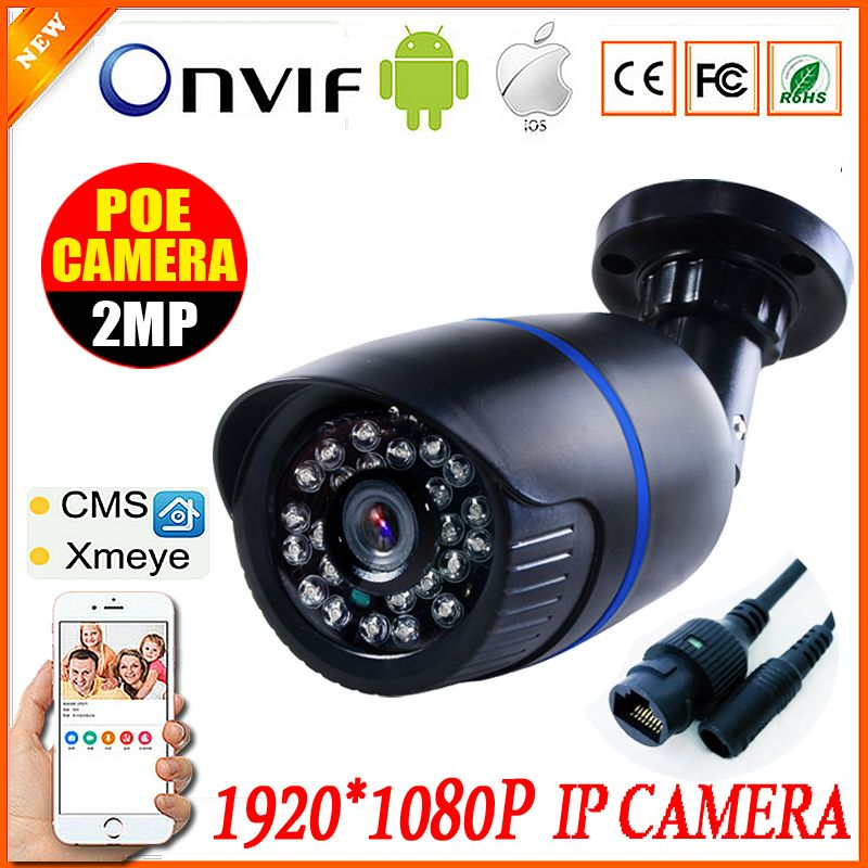 <font><b>Onvif</b></font> Wired 720P 960P 1080P IP Camera P2P Motion Detection RTSP 48V POE Email Alert XMEye Waterproof ip66 Outdoor 1MP 1.3MP 2MP