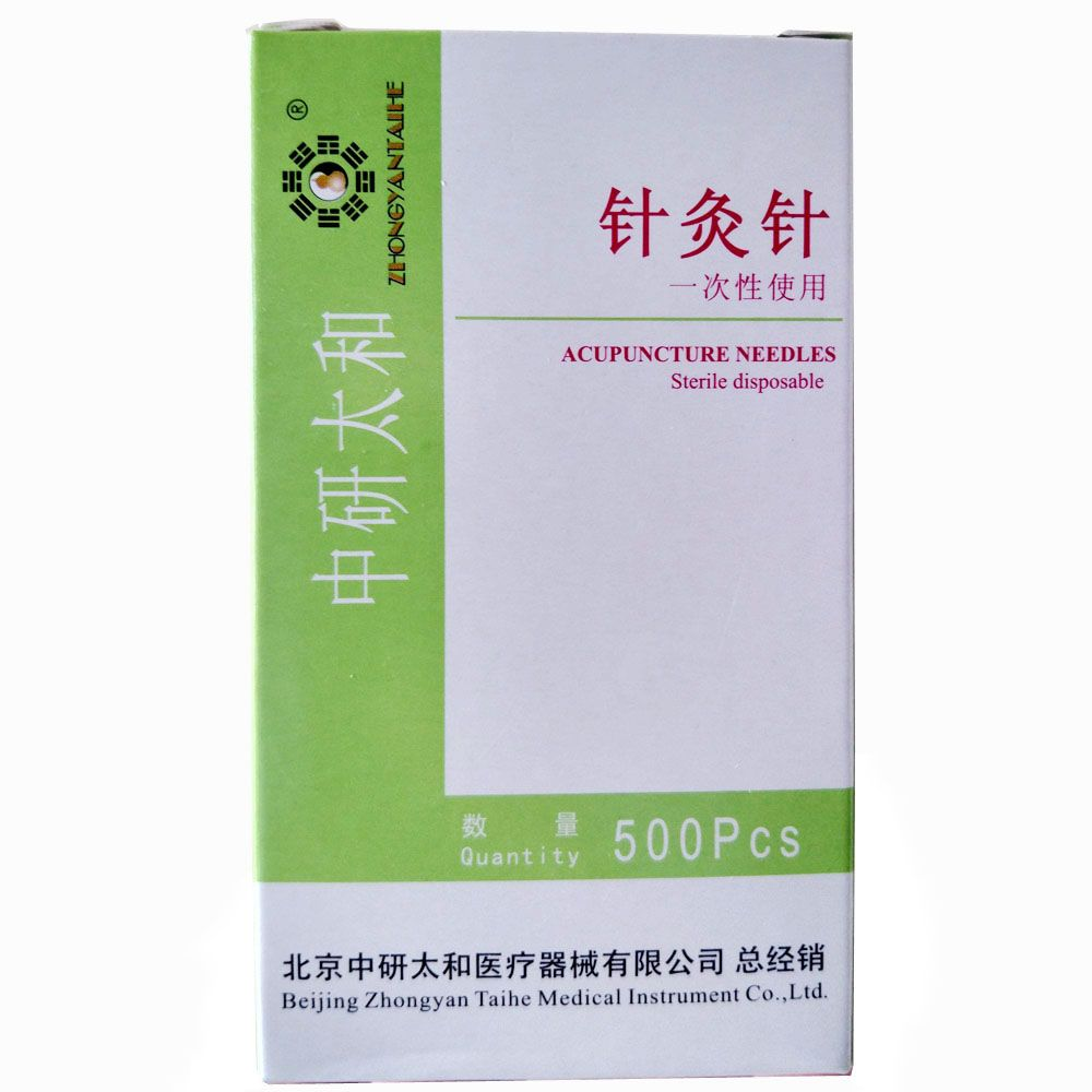500Pcs/Box Chinese Ancient way Brand Guarantee acupuncture needle disposable acupuncture needle massage exercises tool