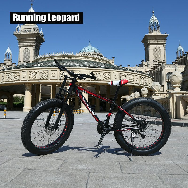 Running Leopard top quality 7/21 Speed 26x4.0