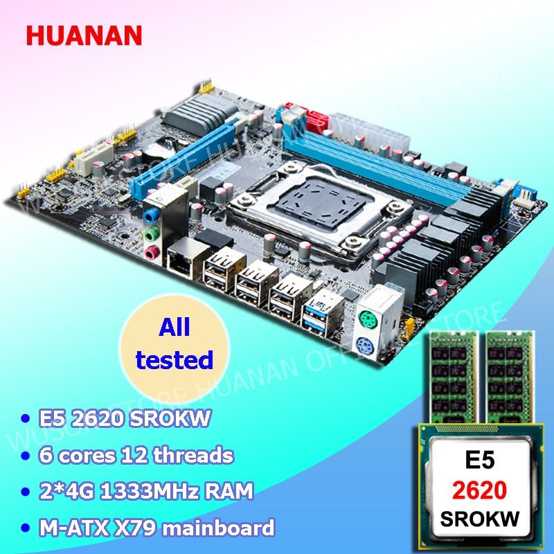 New arrival HUANAN motherboard combos X79 LGA2011 motherboard CPU Intel Xeon E5 2620 SROKW RAM 8G DDR3 REG ECC all are tested