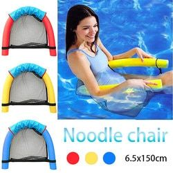 6.0x150CM Children Kids Soft Noodle Pool Mesh Water  floating bed chair pool noodle Chair Swimming Seat