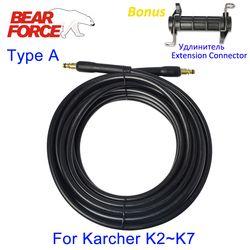 6 8 10 15 м высокого давления Шайба Шланг автомобиля Мойка воды Чистка Удлинительный шланг для Karcher K-series высокого давления очиститель
