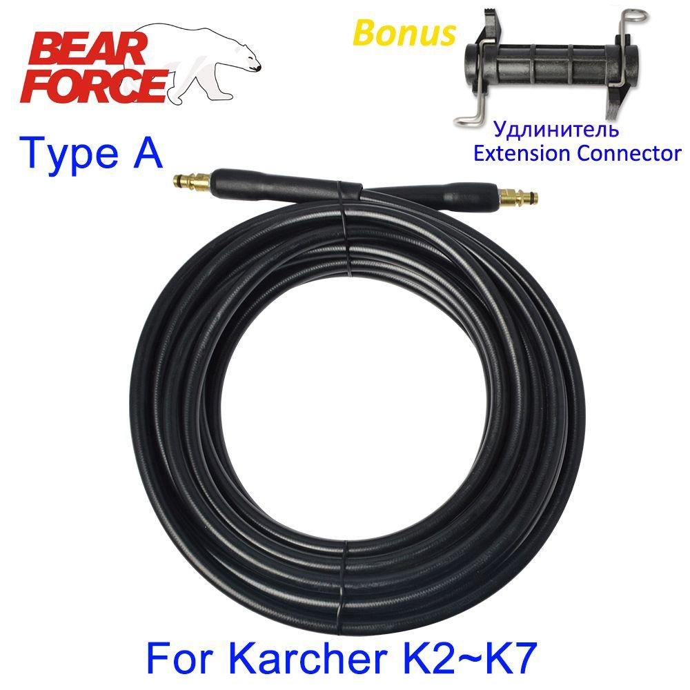 6 8 10 15 mètres haute pression laveuse tuyau voiture laveuse eau nettoyage Extension tuyau pour Karcher k-series nettoyeur haute pression