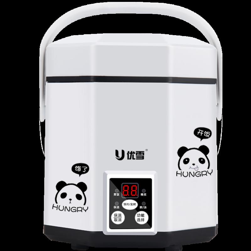 Mini 1-2 Menschen Reiskocher Reservierung Multifunktions Haushalt 1,2 Liter Smart Buchung Reisbrei Suppe Nicht Überlauf Pan