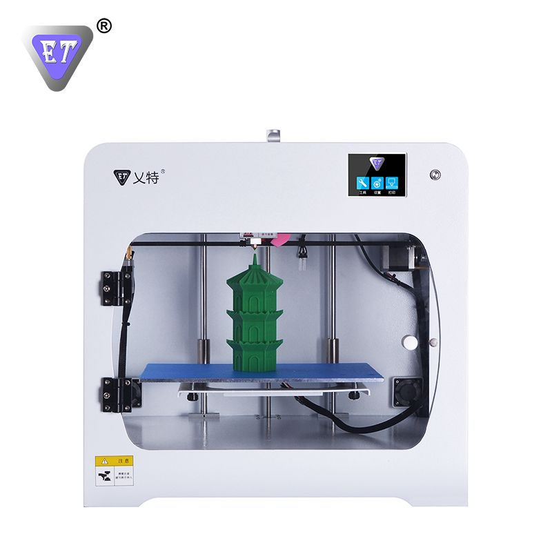 ET C1 Knight 3D Printer With hotbed Mk10 Extruder Big Large Plus Size Printing 300x200x200mm High Resolution Precision Accuracy