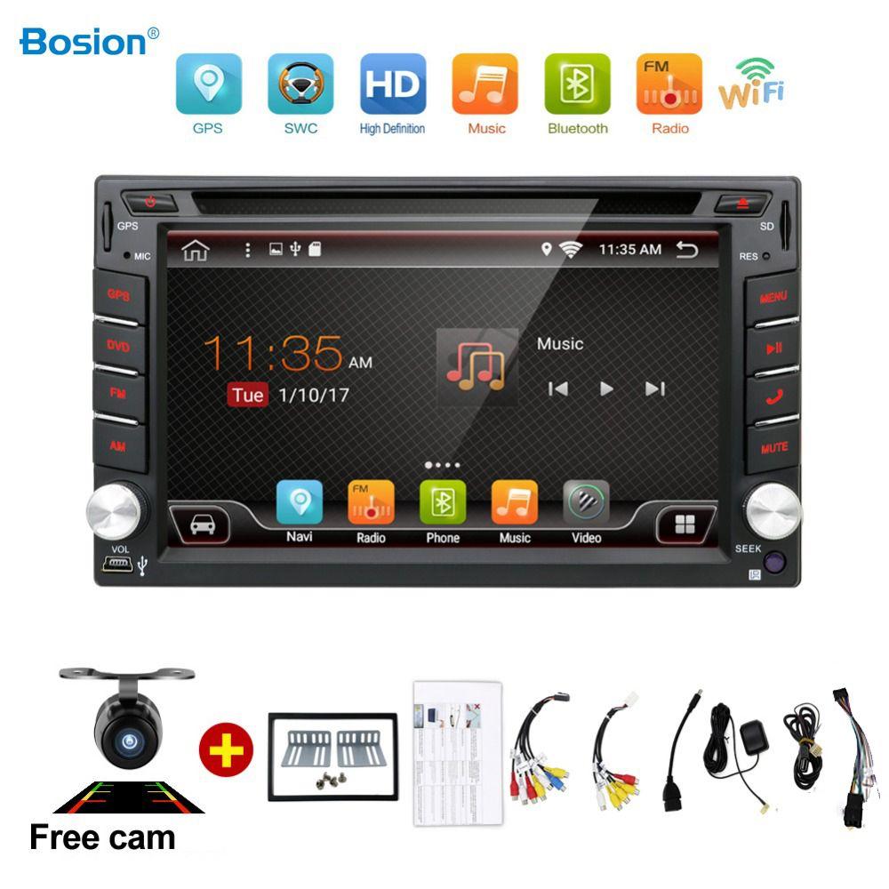 Lecteur DVD de voiture universel 2 din Android 7.1 GPS + Wifi + Bluetooth + Radio + 1.2 GB CPU + DDR3 2 GB + écran tactile capacitif + 3G + pc de voiture + audio
