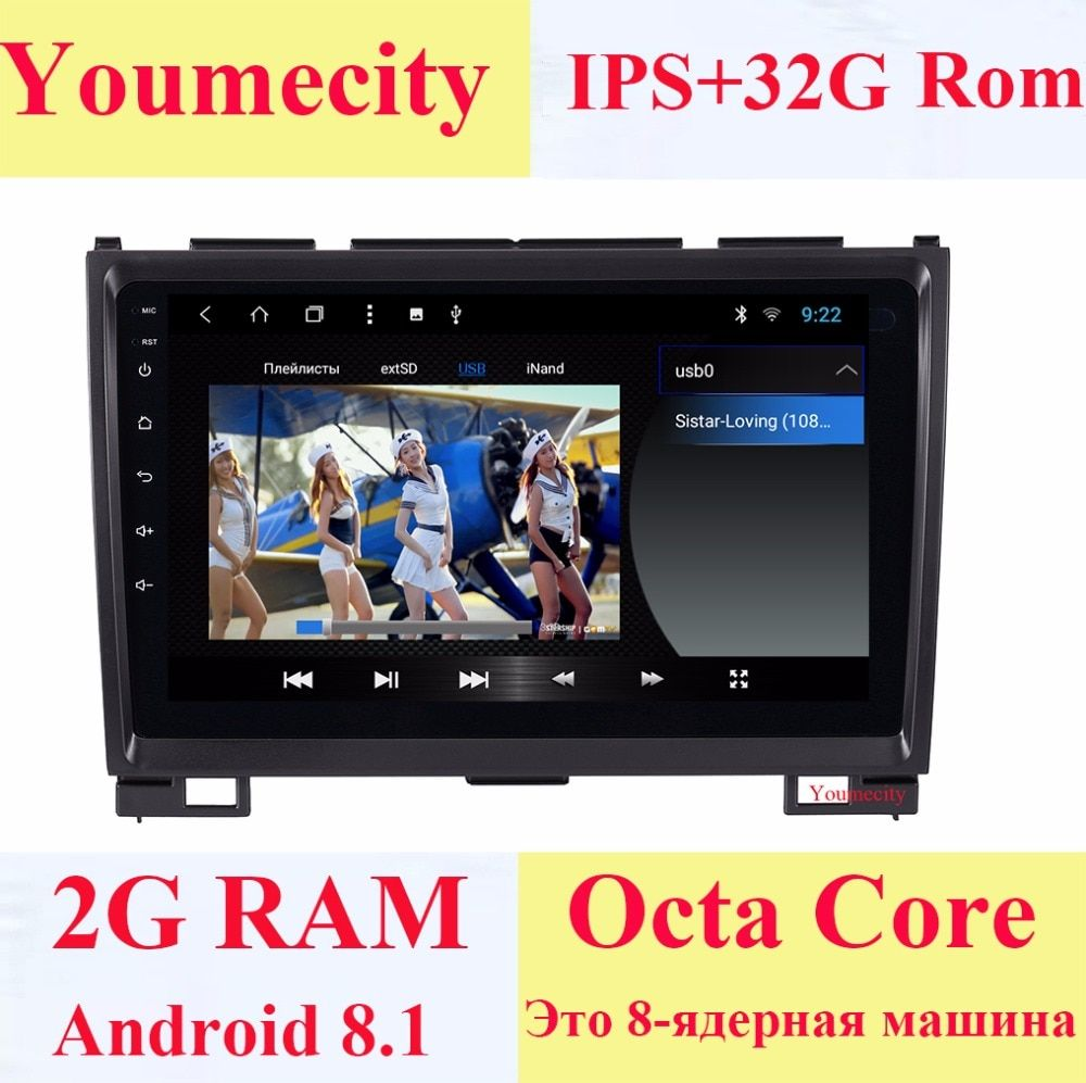 Youmecity Android 8.1 für Haval Hover Great Great wall H5 H3 2009-2018 jahre Auto dvd gps 4g wifi kapazitiven bildschirm radio