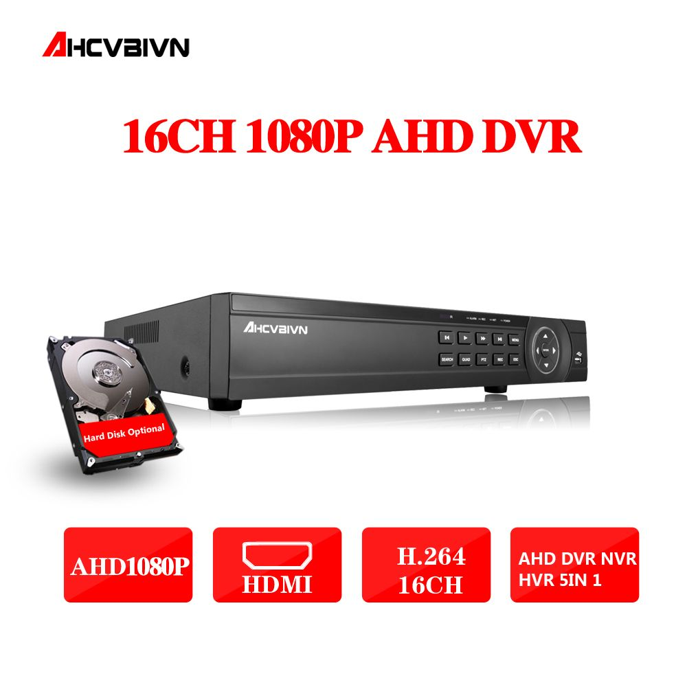 AHD DVR 16ch 1080P home surveillance 16 channel 1080N security CCTV DVR video recorder HDMI 1080P 16 channel AHD DVR NVR 2TB