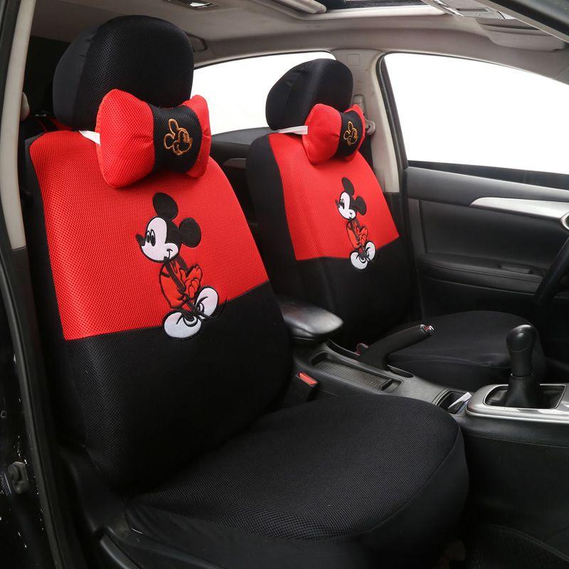 MUNIUREN Cute Universal Car Seat Cover Cartoon Seat Covers interior Accessories for Mesh Car Seat Protector 12pcs