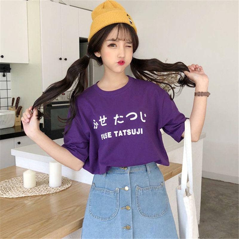 2018 Summer Fashion Women Harajuku T Shirts Kawaii Casual Cotton Japanese Letters Printed Short Sleeve De Mujer Drop Shipping