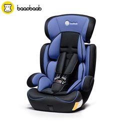 BAAOBAAB Réglable Bébé De Voiture Siège Groupe 1/2/3 (9-36 kg) Sécurité Des Enfants Booster siège pour 9 Mois À Ans