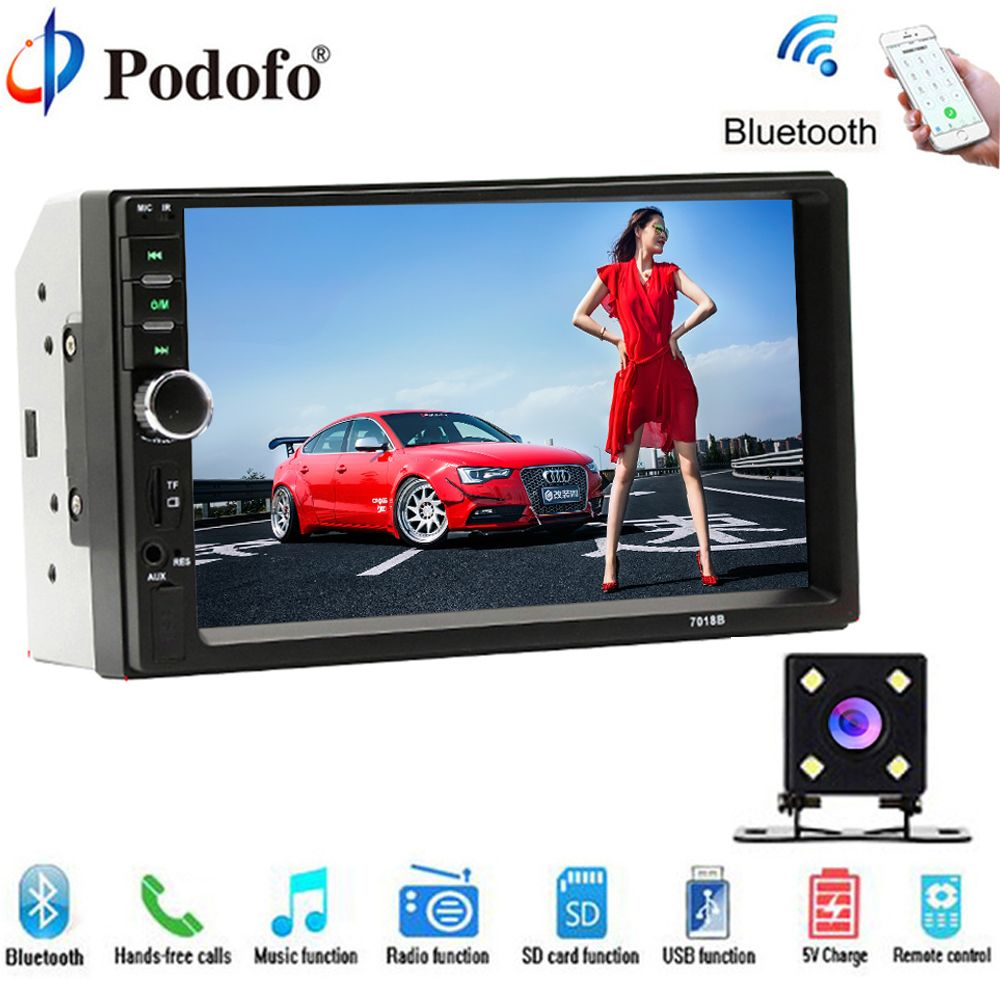 Podofo Car Multimedia Player Universal Car DVD Player 7