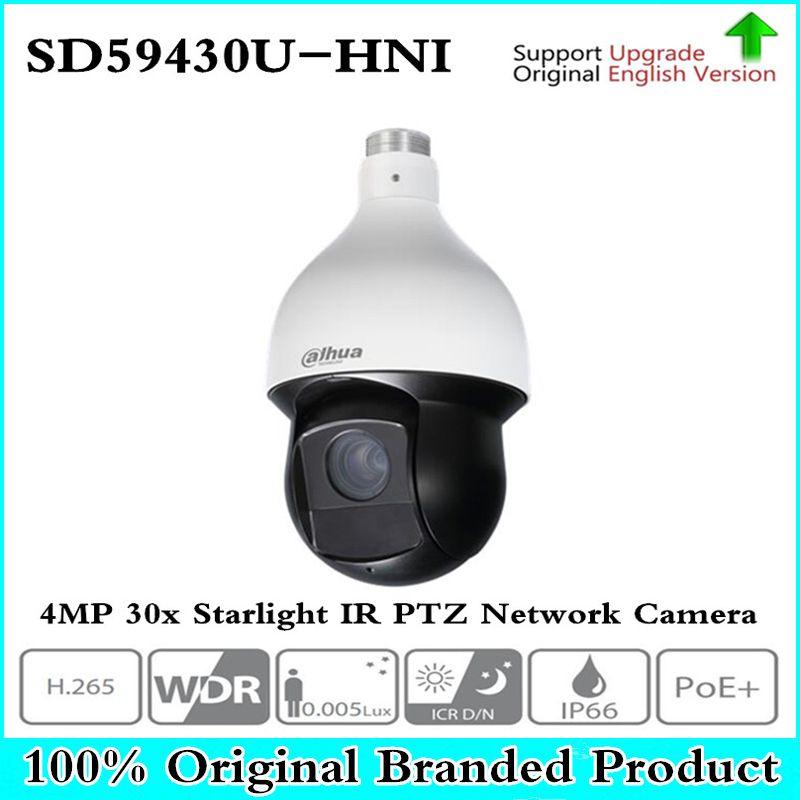 Original SD59430U-HNI 4Mp PTZ Network IR PTZ Speed Dome IP Camera to replace SD59230U-HNI auto tracking original DH-SD59430U-HN