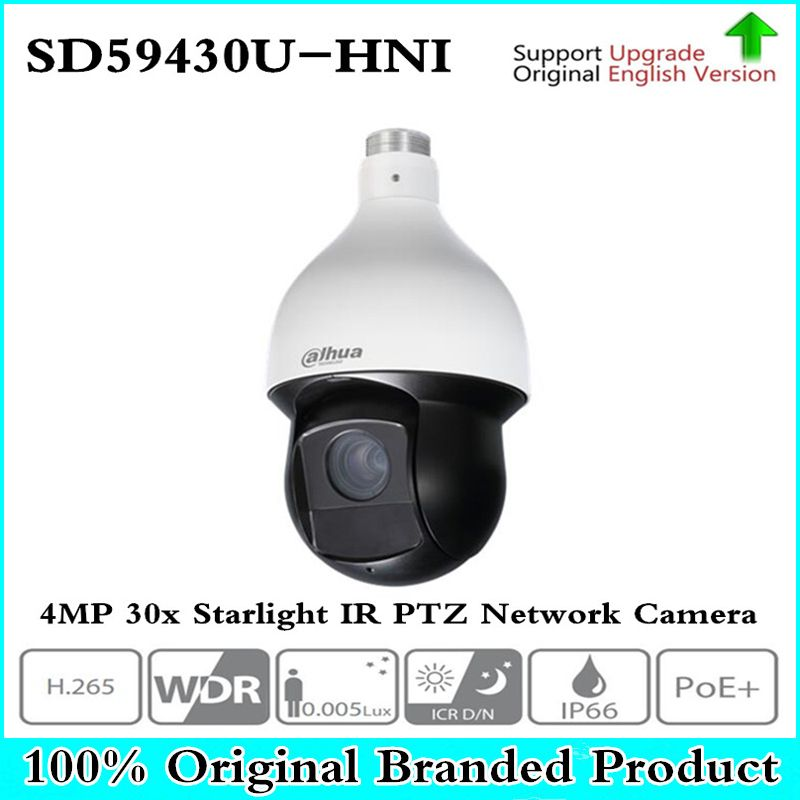 Original SD59430U-HNI 4Mp PTZ Network IR PTZ Speed Dome IP Camera to replace SD59230U-HNI auto tracking original DH-SD59430U-HN