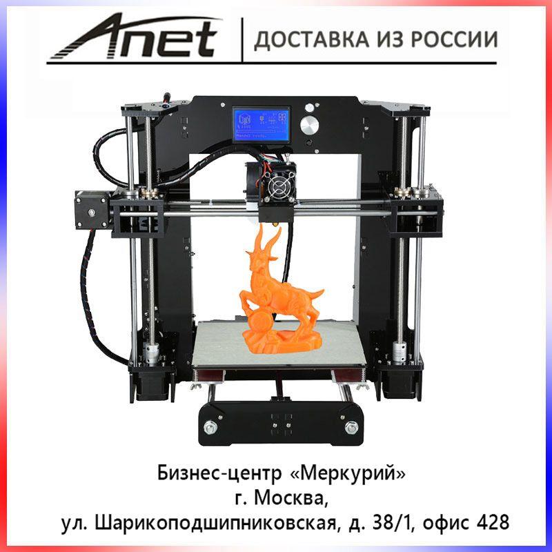Original Anet 3D drucker Prusa i3 reprap A6/sd KARTE pla KUNSTSTOFF als geschenke/kaufen 3D STIFT/ express versand von Moskau