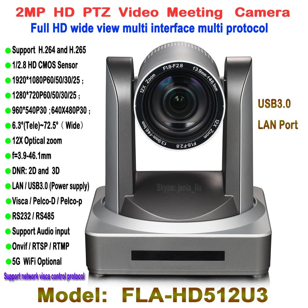 Top New Wide Angle 12X USB3.0 HD Video Conference Meeting Camera Onvif Use For Tele-education,Lecture Capture,Webcasting system