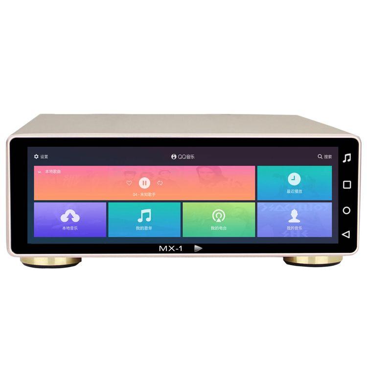 R-075 JF RMX-Pro/MX-1A/MX-2A Android System CS43198 32Bit/768 KHz Festplatte HD SSD digitale Plattenspieler Player 8 ''Monitor DSD 512