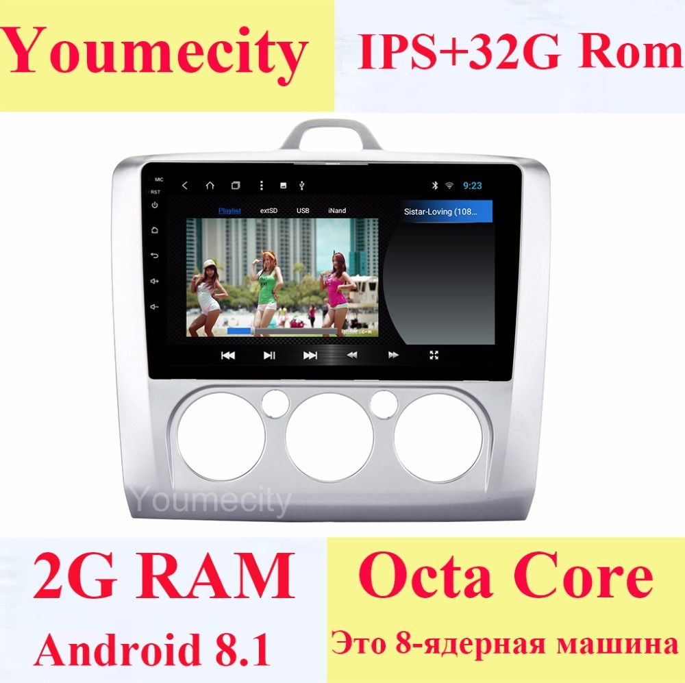 Youmecity/NEW!2G RAM+9 inch Android 8.1 Car dvd Video GPS Player For Ford focus 2006-2011 Screen 1024 *600+wifi+4G+BT+Radio+RDS