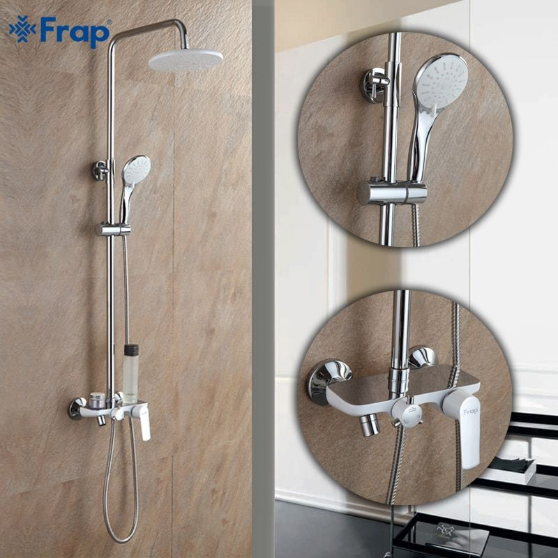 Frap Fashion Style White Shower Faucet Cold and Hot Water Mixer Single <font><b>Handle</b></font> Adjustable rain Shower Bar F2431
