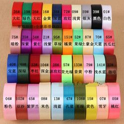 25 Yards 22M Silk Satin Ribbon 6/10/15/20/25/40/50mm Single Ribbon Wedding Party Christmas Flowers Deco Gifts DIY Sewing Fabric