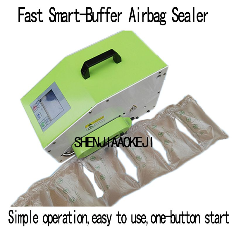 All-round air machine desktop buffer airbag inflator filled bag equipment cushioning air cushion 110V-220V 1pc