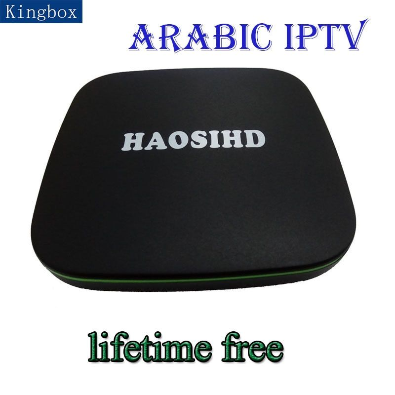Upgraded Version Best Arabic Iptv Box Lifetime freeTV Support Nearly2000+ IPTV Arabic France Norway sweden Australia USA Channel