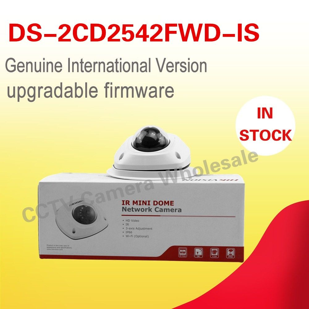 Free shipping DS-2CD2542FWD-IS original English version 4MP mini dome ip camera WDR 10m IR built-in mic two-way audio