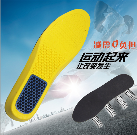 X9KA 2018 new Custom-sized insole for free cutting. men women Breathable insole 3Pcs/Lot