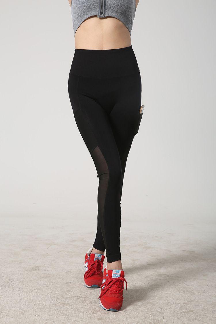 Eshtanga Yoga leggings Solid High Elastic Waist Super Quality Full Length 4-way Stretch Skinny Pants Size XS-XL Free shipping