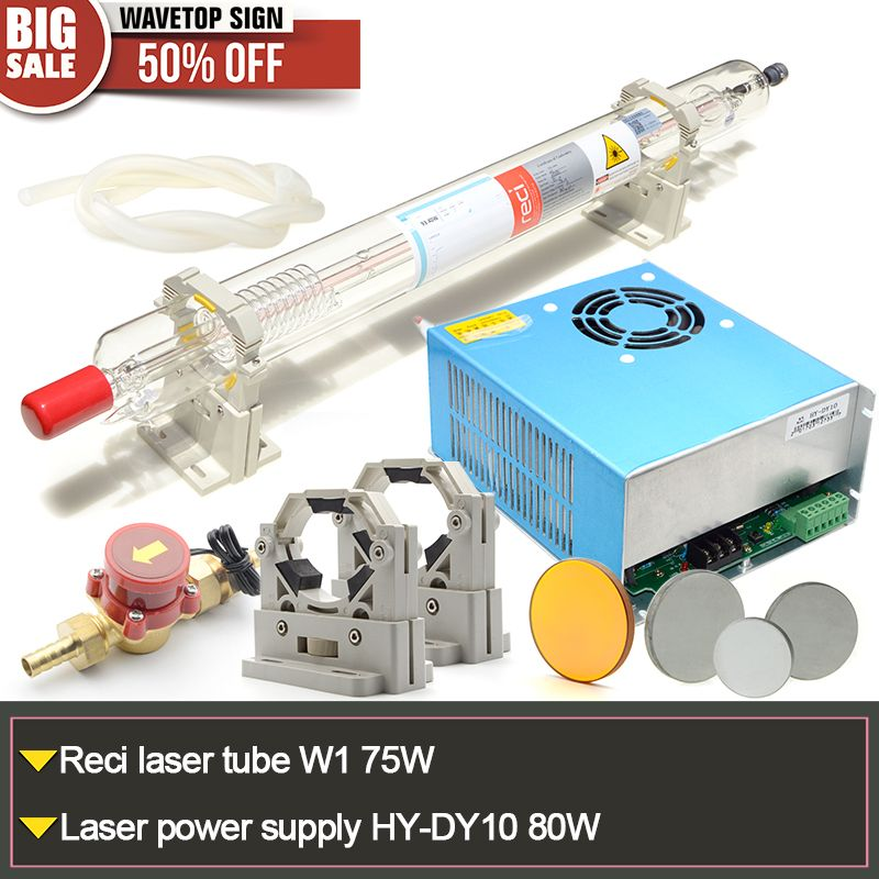 CO2 Laser Tube 75W reci W1 + laser power supply HY-DY10 80W + Tube Holder+Water Sensor+Silicon Tube+ Focus Lens +reflect mirror