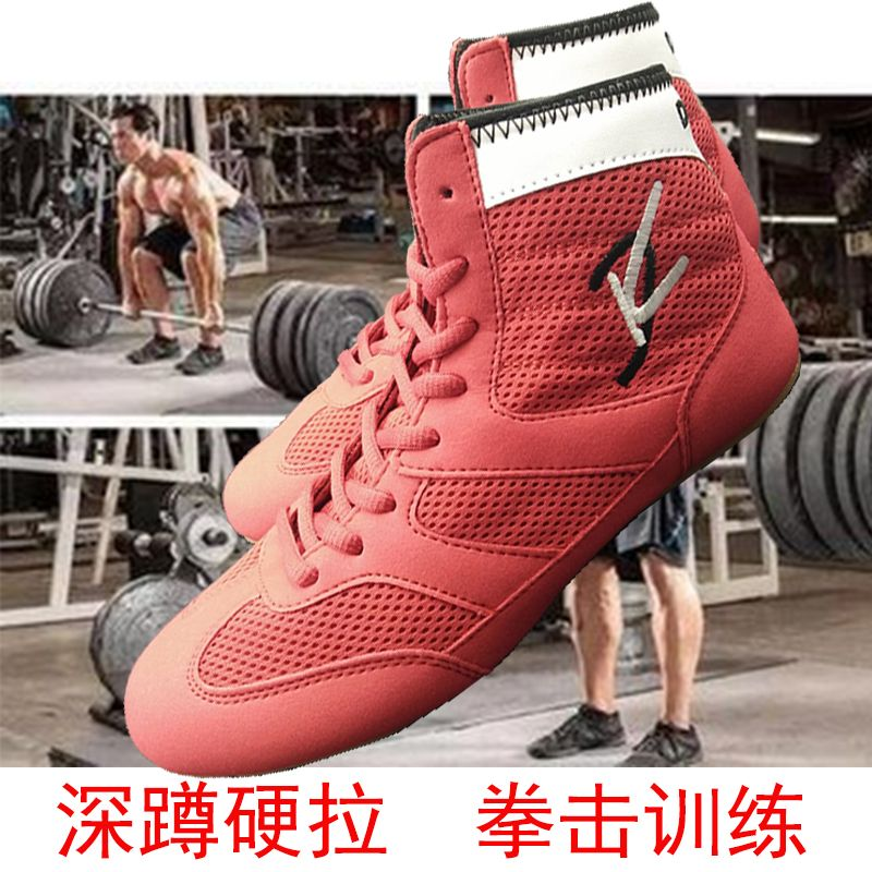 Promotional Rubber outsole breathable wrestling shoes, boxing comprehensive training shoes, martial arts shoes, fitness