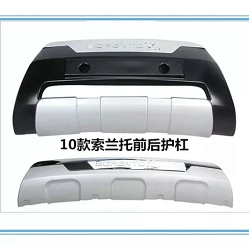 High quality plastic ABS Chrome Front+Rear bumper cover trim For KIA Sorento 2010-2012 ,Car styling