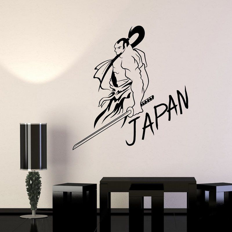 Kendo Sticker Samurai Decal Japan Ninja Poster Vinyl Art Wall Decals Pegatina Quadro Parede Decor Mural Kendo 1038 Sticker