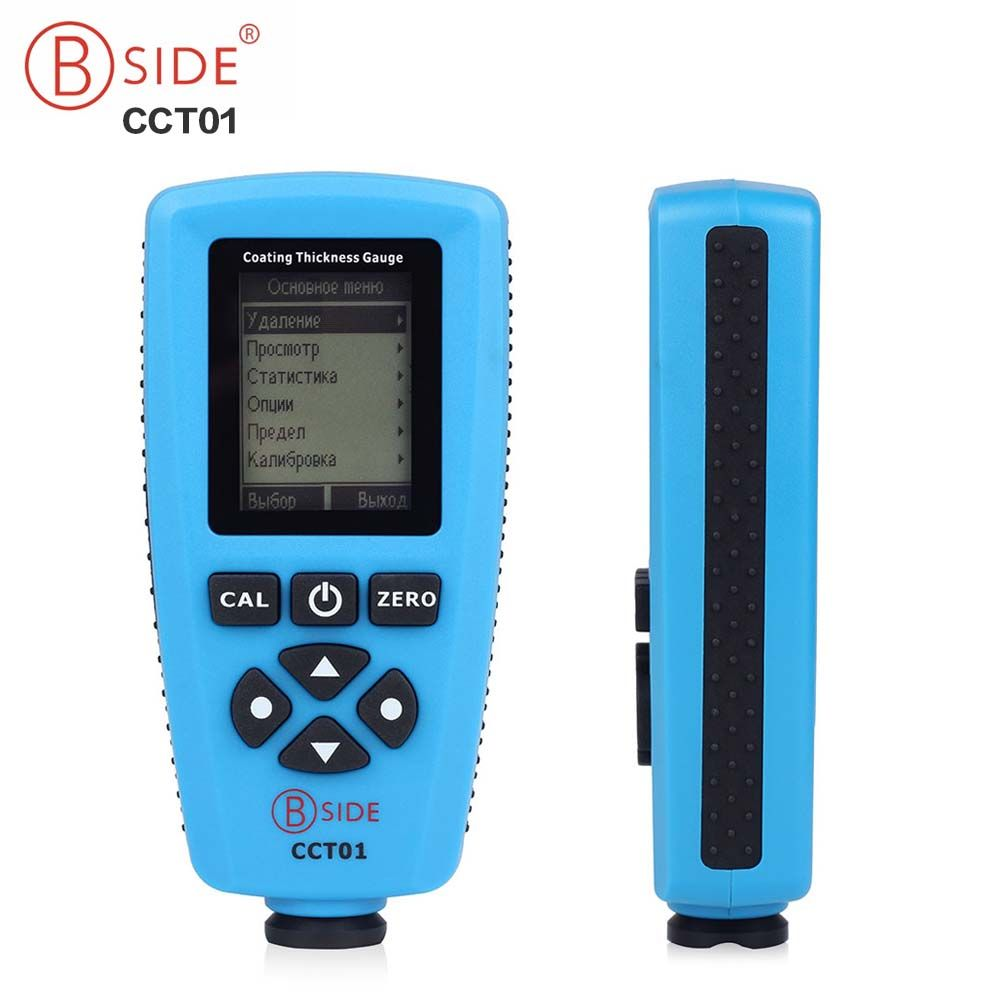 Russian Edition BSIDE CCT01 Digital Thickness Gauge Coating Meter AUTO Thickness Meter Tester Magnetic Eddy Current Probe Gauge