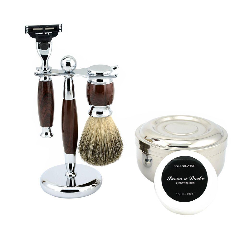 ZY Men Shaving Kit Safety Blade Razor+Pure Badger Shave Beard Brush+Razor Stand Holder + Bowl+Shaving Soap Set Valentine's Day