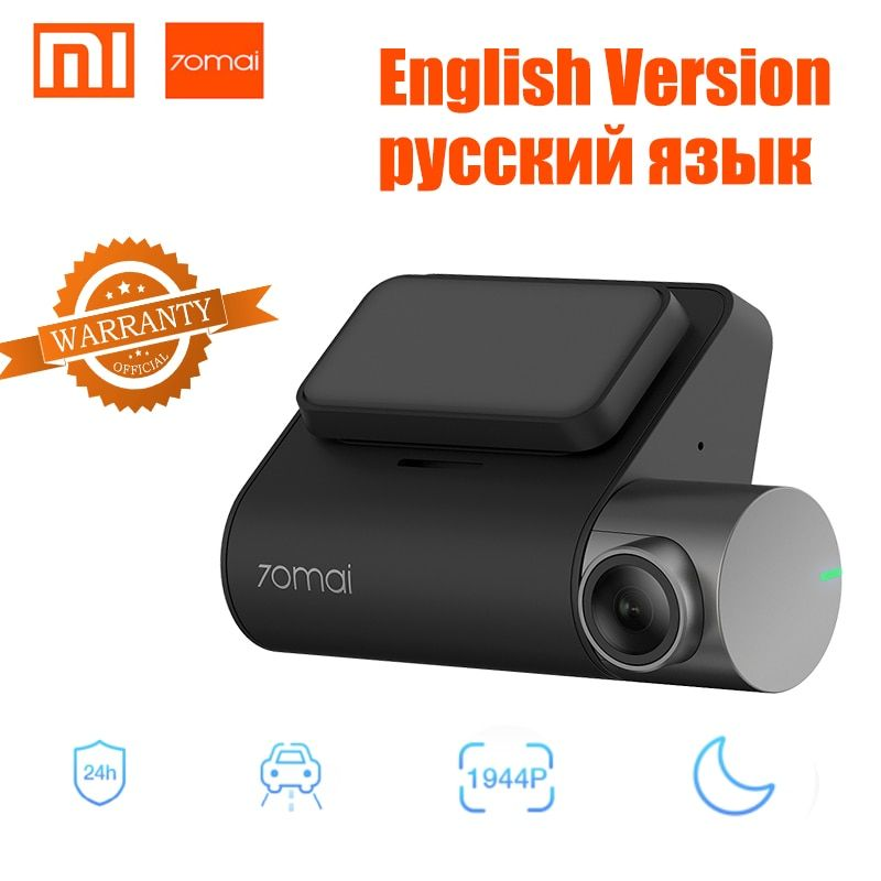 Xiaomi 70mai Dash Cam Pro Voice Control Night Version GPS IMX335 WIFI