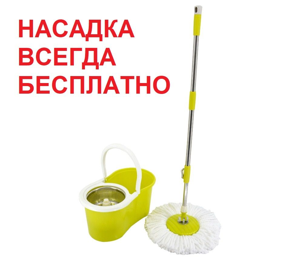 Magic Mop 360 Wring Rotating Replacable Household Bucket Cleaning Tool Floor Window Smart Spin Accessories Home House Rag Napkin
