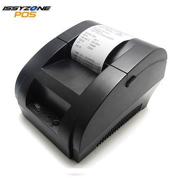 IssyzonePOS термопринтер Мини 58 мм кассовый usb-принтер недорогой чековый принтер для супермаркета ресторана I58TP04 Термопринтер для печати логотип...
