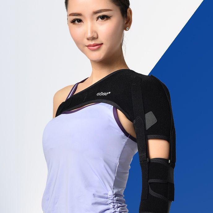Adult Medical Adjustable Left Shoulder Support Help Restore Shoulder Sprain, Fall Off, Dislocate, Support Stable Shoulder Care