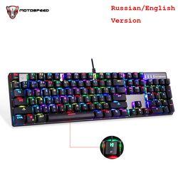 MOTOSPEED CK104 русская английская механическая клавиатура с подсветкой RGB игровая клавиатура с защитой от привидений для игрового компьютера ...