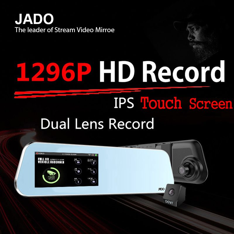 JADO D220 Car Dvr 4.5 Touch Screen dash Camera avtoRegistrator Full HD 1296P/1080P Car Recorder Rear view Mirror dashcam