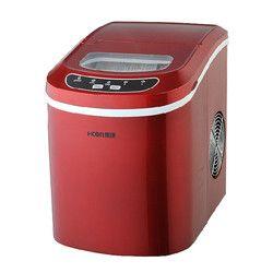 Portable Automatique Ice Cube Maker Machine Balle Ronde Bloc De Glace Faisant La Machine