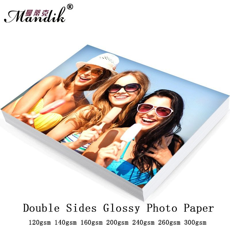 Papier photo imprimable double face A4 haute brillance 50 feuilles