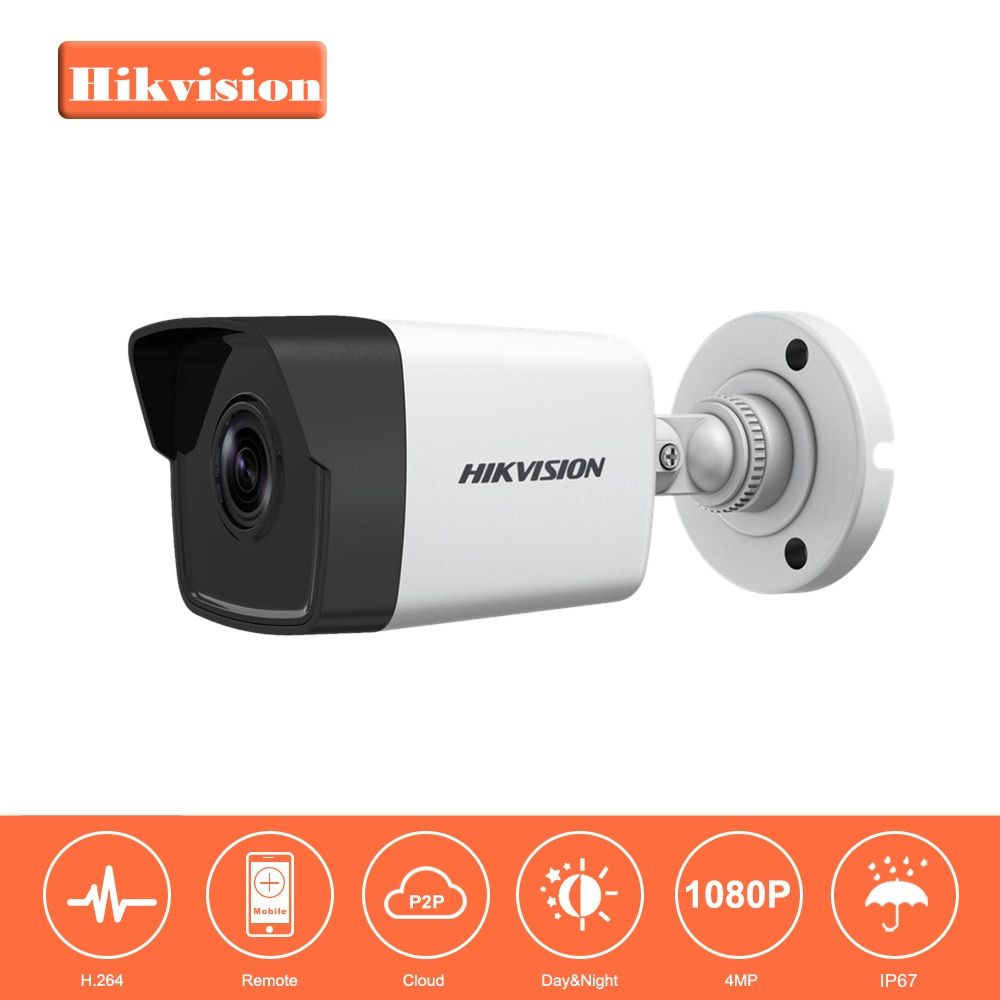 In Stock Hikvision 1080P Full HD Security IP Camera Onvif DS-2CD1041-I 4.0 Megapixels CMOS Network Bullet IP Camera 30m IR