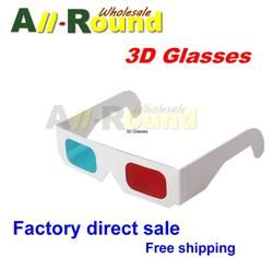 100 pairs Universal Paper Anaglyph 3D Glasses Paper 3D Glasses View Anaglyph Red Cyan Red/Blue 3D Glass For Movie EF
