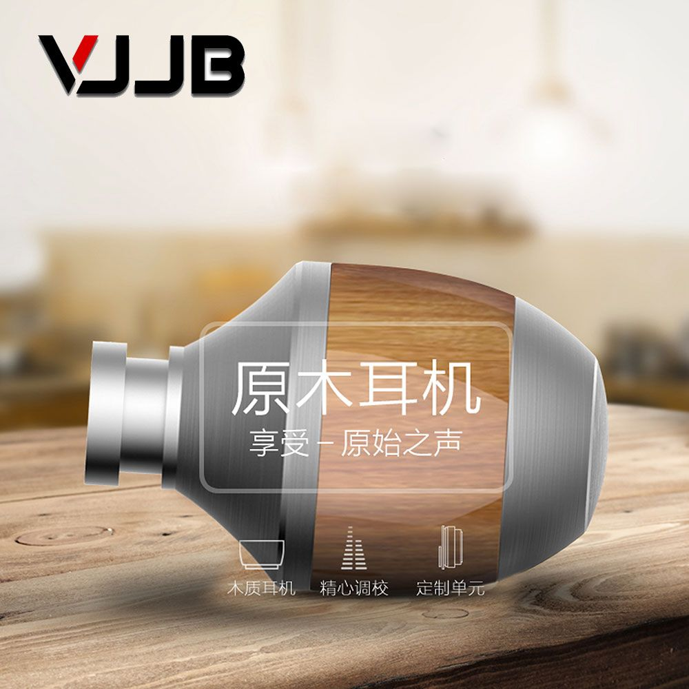 Nouveau Original VJJB K4/k4s en bois super basse dans l'oreille écouteurs ébène écouteur bricolage magique son casque pour téléphone ios android MP3