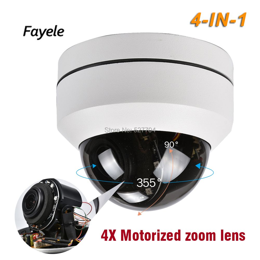 CCTV Security TVI CVI AHD 1080P PTZ Dome Camera 4in1 Pan Tilt 2.8~12mm Lens 4X zoom IR 40M IP66 Waterproof Vandalproof UTC RS485